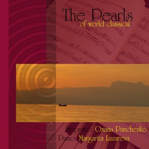 The Pearls of World Classical